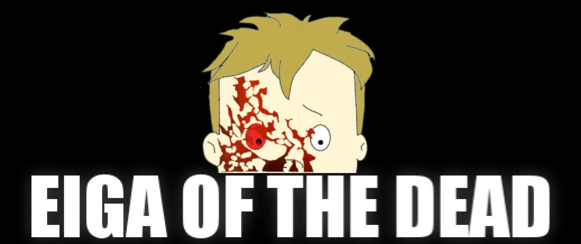 EIGA OF THE DEAD